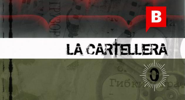 BTV - La Cartellera • Emisió 16 de novembre